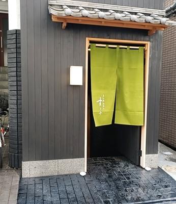 寿司 日本橋蛎殻町 すぎた テイクアウト ばらちらし