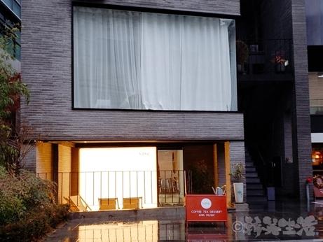 韓国スイーツ 弘大入口 カフェ vave ベイブ かぼちゃキューブ