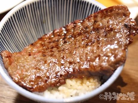 にくがとう 三田 焼肉 神戸牛