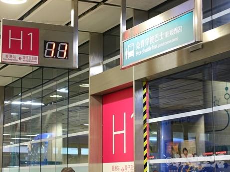 香港 乗り物 オクトパスカード シャトルバス