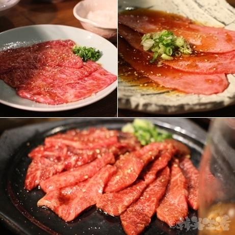 神戸 焼肉 びいどろ 初台 肉鍋