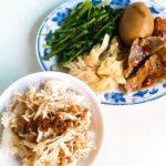 台湾 孤独のグルメ 五郎さん 鶏肉飯
