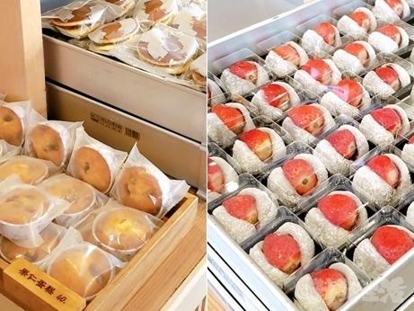 台湾 台湾土産 パイナップルケーキ 迪化街 滋養製菓 鳳梨酥