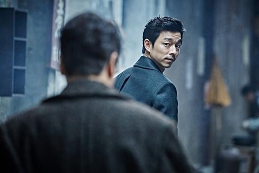 韓国 映画 密偵 コン・ユ