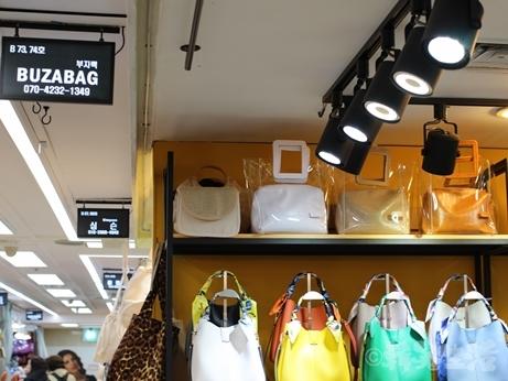 南平和市場 バッグ ツイリースカーフ