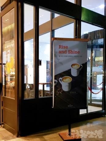 韓国 市庁 カフェ ポールバセット Paul Bassett ミルクティー ソフトクリーム 期間限定