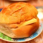 香港 金華冰廳 パイナップルバターパン