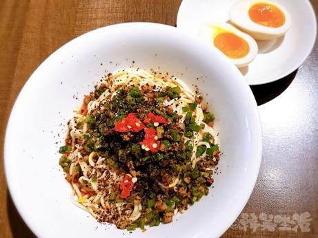 台湾グルメ 台北 KiKi麺 拌麺 四川料理