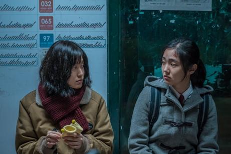 韓国映画 未成年 映画 キム・ユンソク ヨム・ジョンア