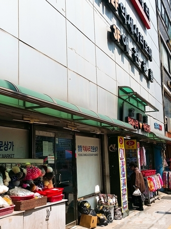 南大門市場 ソウル ペット用品 犬