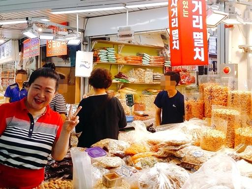 ソウル 中部市場 乾物 ドライフルーツ