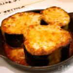 ラ・ベットラ・ダ・オチアイ 銀座 落合シェフ イタリアン ディナー 前菜