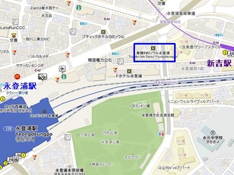 ソウル 東横イン ビジネスホテル 永登浦 麻浦 新吉