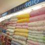 韓国で買った夏用の布団とは・・・