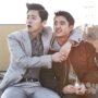 ■韓国映画『あの日、兄貴が灯した光』