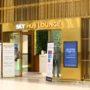 出国後のSKY HUB LOUNGE  in金浦空港