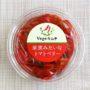 美味しすぎて止まらない! フルーティなトマトのキムチ