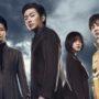 韓国映画『神と共に 第一章:罪と罰』