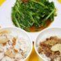 薬膳の香りがするお店で大好きな魯肉飯を@台北・士林