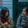 韓国映画『未成年』